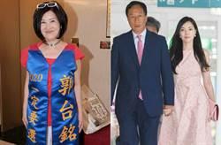 曾馨瑩堂哥出手 「超級郭粉」恬娃爆參選立委!