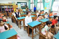 國家防災日演練 盧秀燕示範「保命3動作」