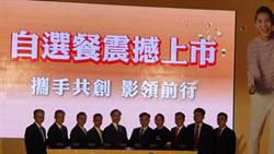 《通信網路》翻轉影視音產業結構,中華電MOD創「自選餐」