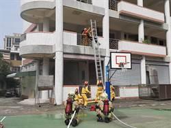 921震災20周年 台南舉辦複合式防災演練