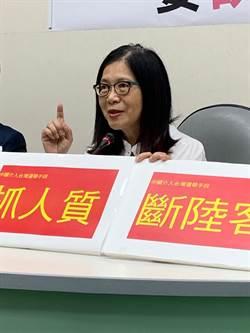 呂轟綠對得起台灣?管碧玲:為人民幸福每天檢討