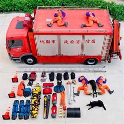 消防跟風「開箱」亮點是牠 網喊:桃園贏了
