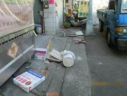 禍從天降 施工磁磚掉落砸傷1女工