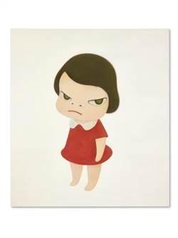 大頭娃娃藏刀 奈良作品上拍