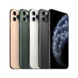 iPhone 11預約優於預期 遠傳加碼送上百組AirPods 2