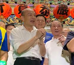 韓國瑜本周六將一天橫跨台中、屏東兩地拜會請益