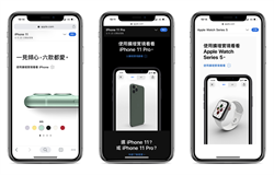 看過再決定!用AR瀏覽iPhone 11/Apple Watch Series 5