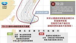 氣象局一張圖曝光 準塔巴颱風離台灣好近!