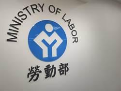 華映破產勞工薪資墊償基金負擔? 勞動部:雇主仍得償還