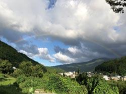 我見我思-看見日本神山地方創生的彩虹