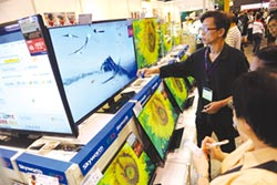陸PC顯示器 進入調整期 IDC估全年出貨降9.2%