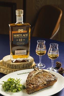 慕赫2.81單一麥芽威士忌攜手Smith & Wollensky Taipei 威士忌醇肉饗味上桌