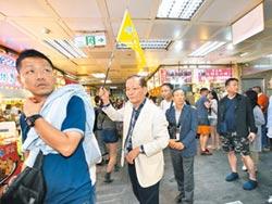 華語導遊補助 近日公布