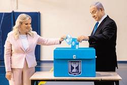 以色列大選 納坦雅胡保位戰