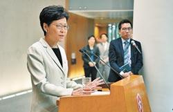 面對質疑 林鄭:下周舉行市民對話