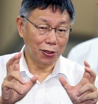 柯文哲:韓國瑜可能要放掉市政