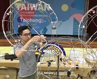 逾千人手做花燈  相約照亮2020台灣燈會