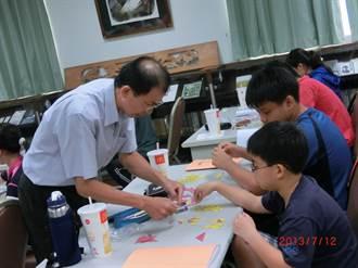 高師大教師歐志昌「玩」轉數學獲師鐸獎