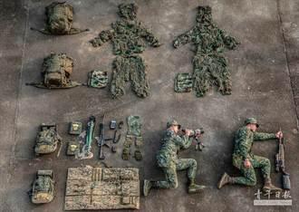 國防部也跟進 國軍狙擊手霸氣開箱