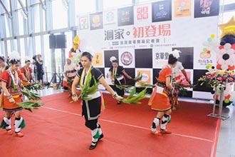 花蓮車站洄瀾廣場商店街 開幕