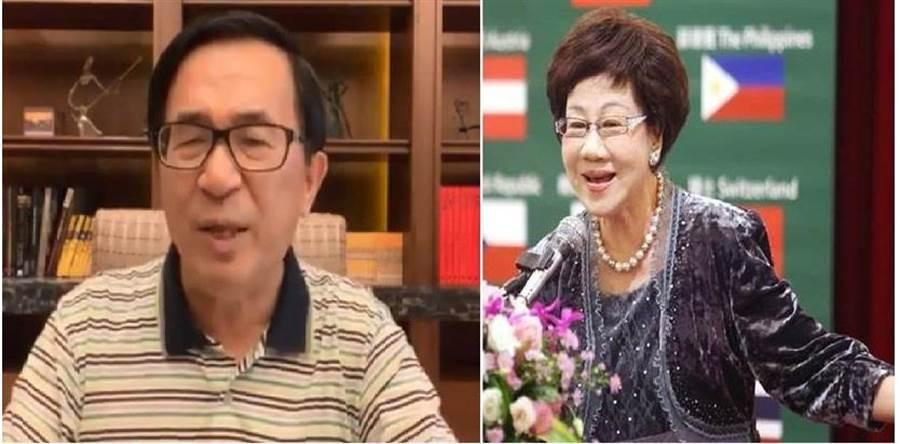 前總統陳水扁(左)、前副總統呂秀蓮(右)。(圖/合成圖,本報資料照)