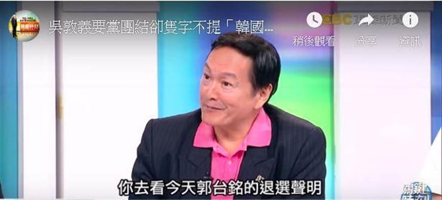 前台北市議員楊實秋在節目《關鍵時刻》分析表示,郭不參選才恐怖。(圖/關鍵時刻)