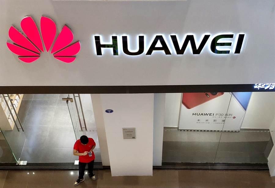 傳DoCoMo沒計畫販售華為5G智慧機。(中新社資料照)