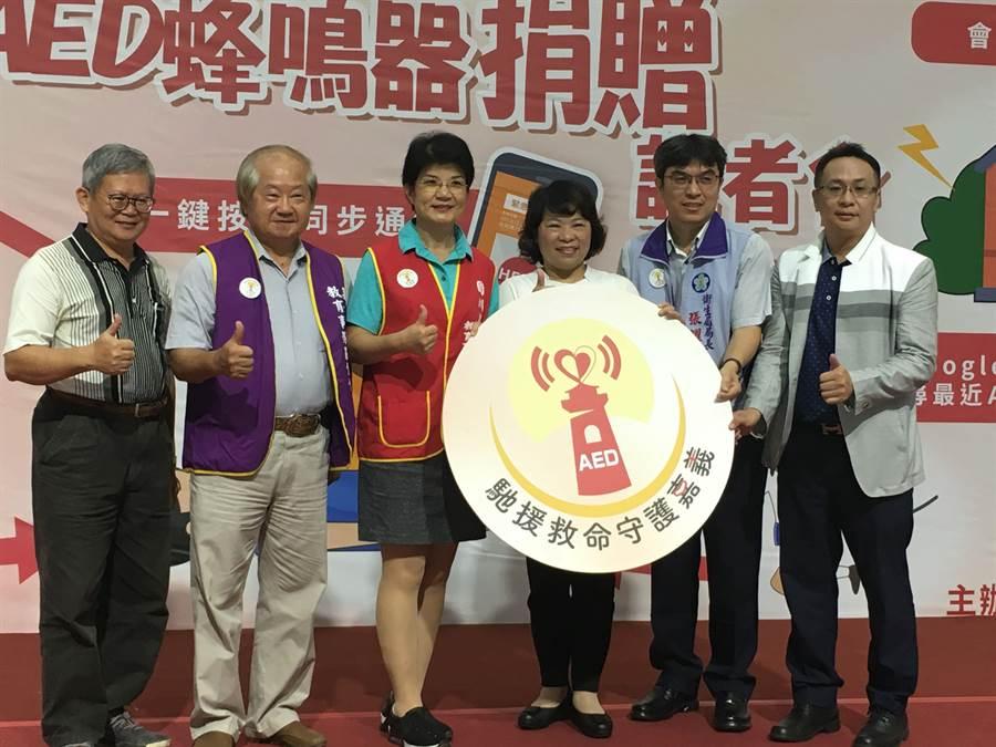 嘉義市長黃敏惠(中)代表受贈AED蜂鳴器。(廖素慧攝)
