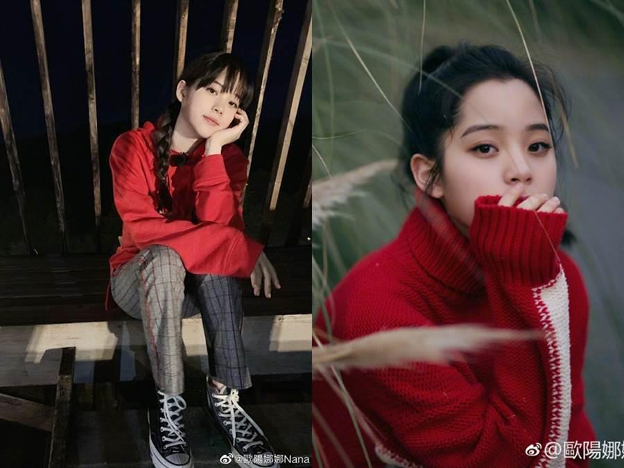 歐陽娜娜私服也常穿紅色。(圖/微博@歐陽娜娜)