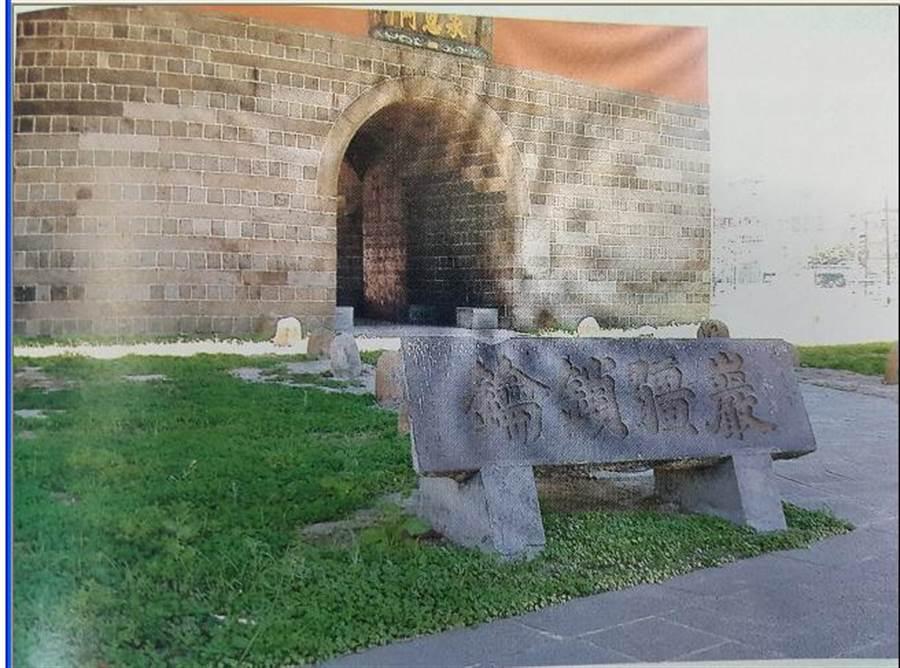 1999年,因北市府配合北門修復工程,落難門額「巖疆鎖鑰」一度回到原址。(本報系資料照片)