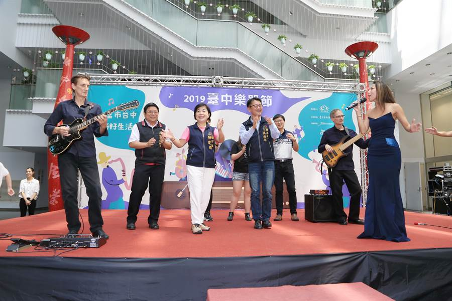 「2019台中樂器節」今年首度移師城區舉辦,盼帶領民眾一起隨音樂搖擺。(林欣儀攝)