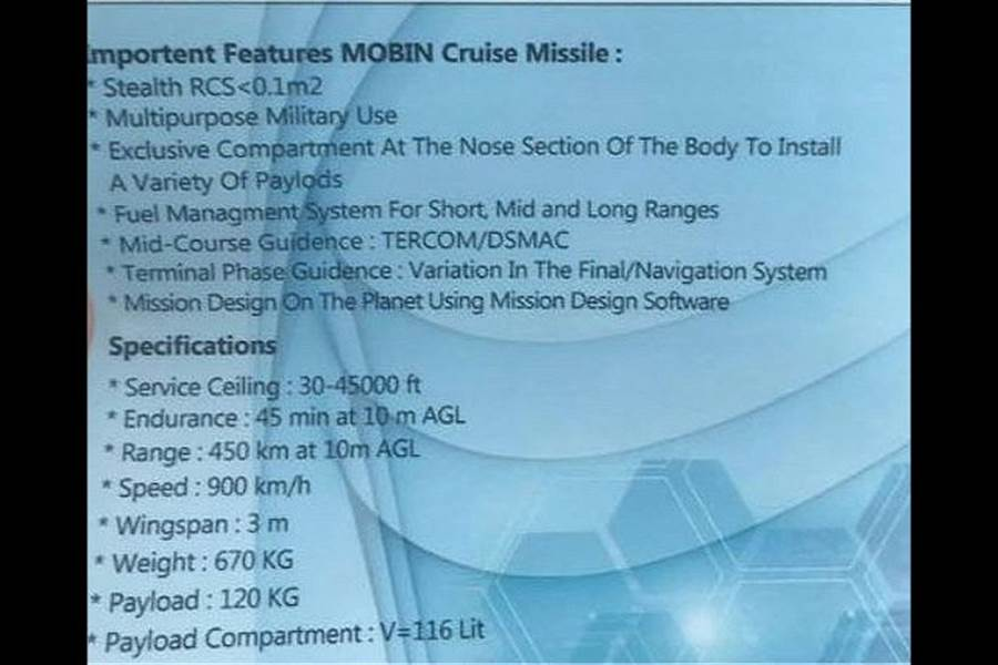 Mobin的性能諸元,特別強調匿蹤、遠射程、中途導引能力。(圖/defenseworld)