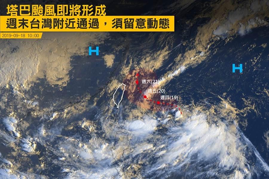 塔巴颱風將生成,預估周六可能通過台灣海面上。(圖擷自台灣颱風論壇)