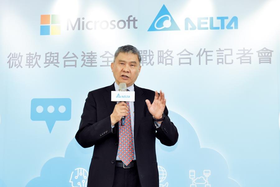 台灣微軟與台達電將啟動三項策略合作,圖為台達電董事長海英俊。圖/顏謙隆