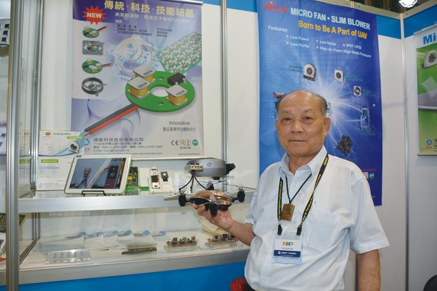 鴻進科技董事長黃江城表示,鴻進「新世代微米軸向氣隙馬達」,獲世界多國多項專利,備受國際客戶認同與肯定。圖/李水蓮