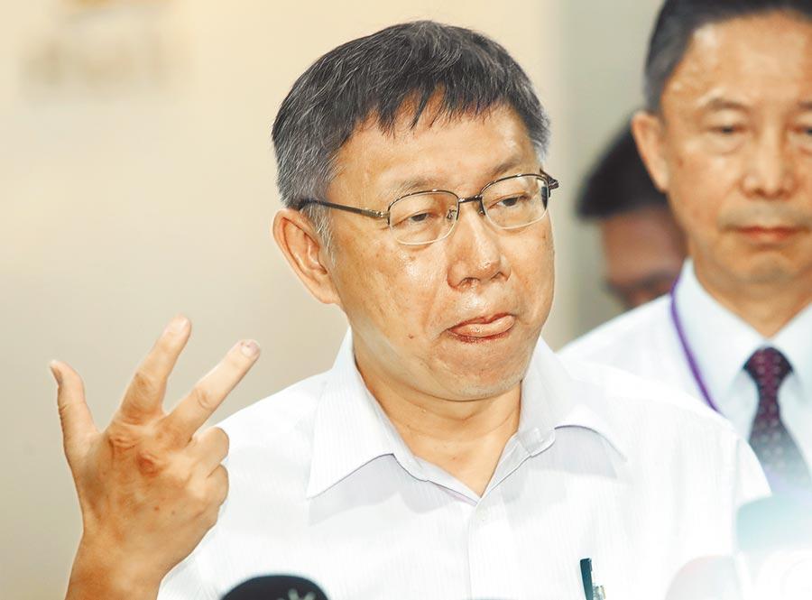 台北市長柯文哲臉書突然狂增7000個讚,遭粉專《聲量看政治》懷疑買人頭帳號。(資料照/鄭任南攝)
