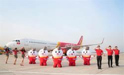 推廣「魅力越南」,越捷航空祭出秋季百萬張0元起越南國內優惠機票