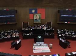 國會今舉行召委選舉 綠估拿10席藍欲搶6席