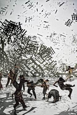 林懷民《關於島嶼》獲選「21世紀頂尖20舞作」