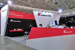 《科技》半導體展,庫力索法攻工業4.0商機