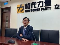 時力擬徵召參選2020總統 黃國昌:現階段沒有意願