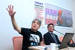 環團籲蘇韓聯手觀興達 別讓高雄媽媽北漂