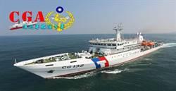 外國籍貨輪傾斜下沉 兩軍聯合救11船員