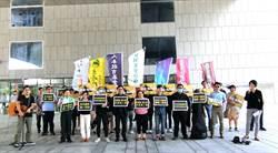 公民團體號召「中台灣撐香港」28、29日大遊行