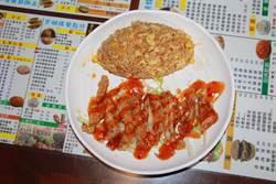 高檔食材平價美食 椒麻雞炒飯最對味