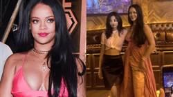 蕾哈娜「深U爆乳」露胸下刺青 同框「大咖韓團」網震驚