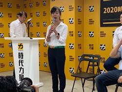 時力未經決策會討論擬總統辦法 蕭新晟:恐釀退黨潮