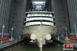 三峽升船機試通航三年 通過量近300萬噸