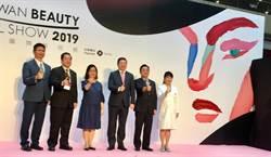 打響TAIWAN BEAUTY!台灣唯一B2B國際美容展登場
