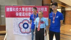 健椿老董做後盾 建國科大校友盧廷嘉、楊日昇勇奪技職奧運銅牌